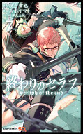 japcover Seraph of the End 7
