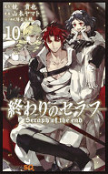 japcover Seraph of the End 10
