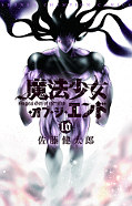 japcover Magical Girl of the End 10