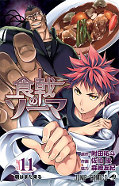 japcover Food Wars - Shokugeki no Soma 11