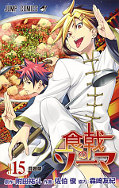 japcover Food Wars - Shokugeki no Soma 15