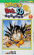japcover Dragon Ball SD 2