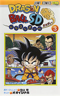 japcover Dragon Ball SD 3