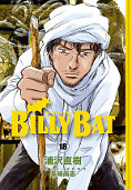 japcover Billy Bat 18