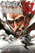 japcover Attack on Titan - Outside 1