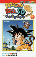 japcover Dragon Ball SD 4