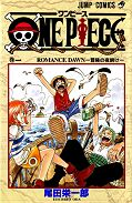 japcover One Piece 1