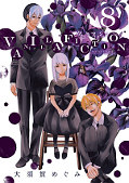 japcover Vanilla Fiction 8