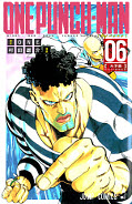 japcover One-Punch Man 6