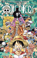 japcover One Piece 81