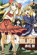 japcover UQ Holder! 10