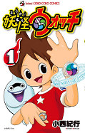 japcover Yo-kai Watch 1
