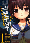 japcover Corpse Party - Book of Shadows 1