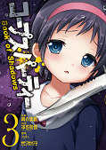japcover Corpse Party - Book of Shadows 3