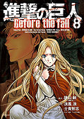 japcover Attack on Titan - Before the fall 8