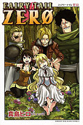 japcover Fairy Tail Zero 1