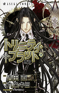 japcover Trinity Blood 19