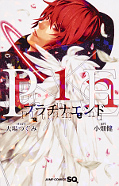 japcover Platinum End 1