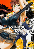 japcover Triage X 13