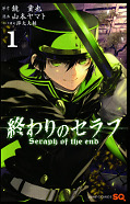 japcover Seraph of the End 1