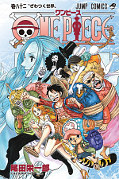 japcover One Piece 82