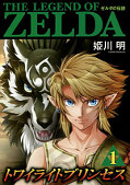 japcover The Legend of Zelda: Twilight Princess 1