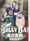 japcover Billy Bat 19