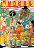 japcover One Piece Color Walk 7