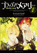 japcover Bloody Mary 8