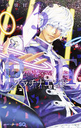 japcover Platinum End 3
