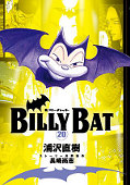 japcover Billy Bat 20