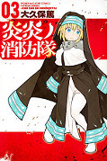 japcover Fire Force 3