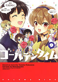 japcover Golden Time 9