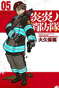 japcover Fire Force 5