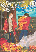 japcover Saint Young Men 7