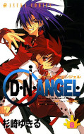 Japanisches Cover D.N.Angel 8