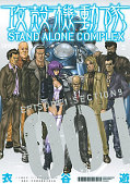 japcover Ghost in the Shell – Stand Alone Complex 1