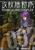 japcover Ghost in the Shell – Stand Alone Complex 2