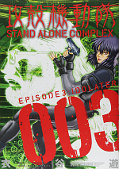 japcover Ghost in the Shell – Stand Alone Complex 3