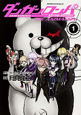 japcover Danganronpa – The Animation 1