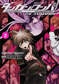 japcover Danganronpa – The Animation 2