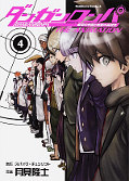 japcover Danganronpa – The Animation 4