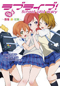 japcover Love Live! School Idol Diary 2