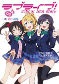 japcover Love Live! School Idol Diary 3