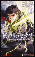 japcover Seraph of the End 13