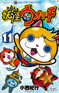 japcover Yo-kai Watch 11