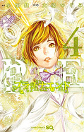 japcover Platinum End 4