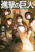 japcover Attack on Titan 21