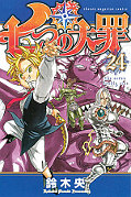 Japanisches Cover Seven Deadly Sins 24