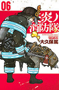 Japanisches Cover Fire Force 6